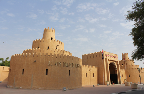 Al Ain National Museum.......Specialty Museums