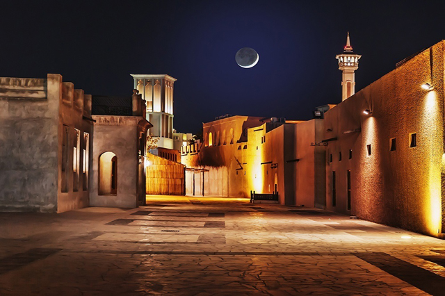 Bastakia Quarter (Old Dubai)