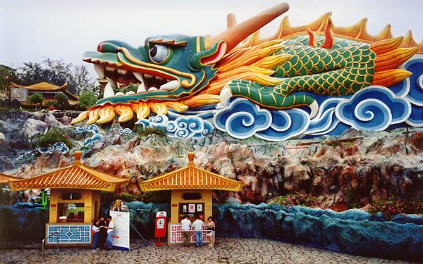 Haw Par Villa Theme Park