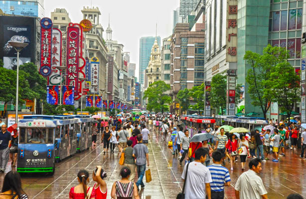Nanjing Road Shopping Area