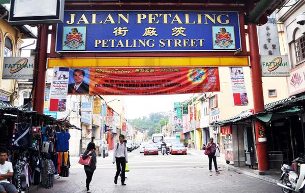 Petaling Street flea market