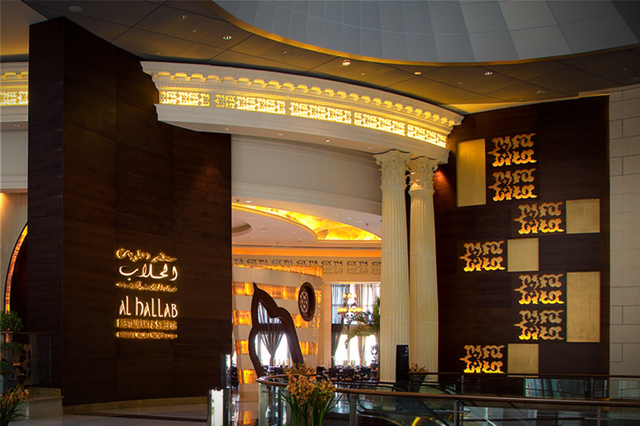 Restaurant Al Hallab