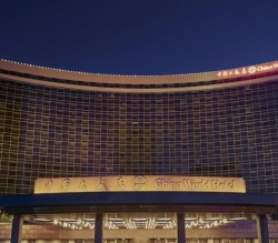 Shangri-la's China World Hotel, Beijing