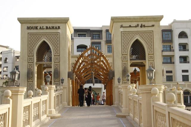 Souk Al Bahar Dubai Mall