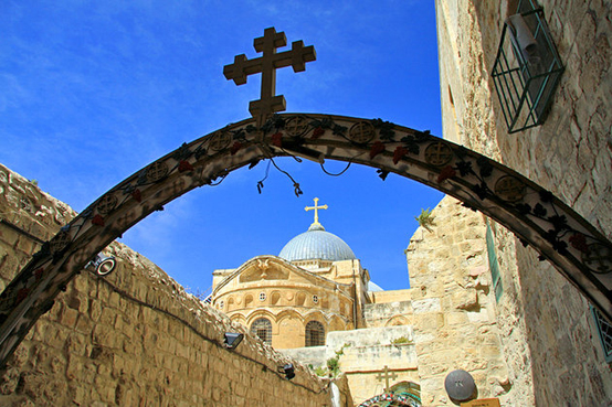 Way of the Cross (Via Dolorosa)