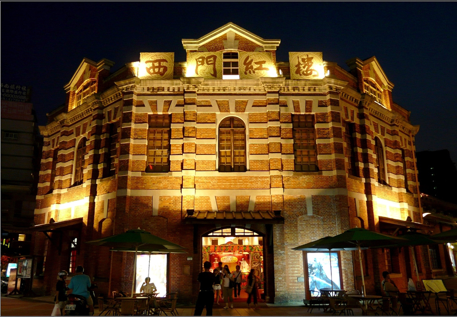 Ximen building (Red House Theater)